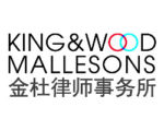 KWM Logo_0