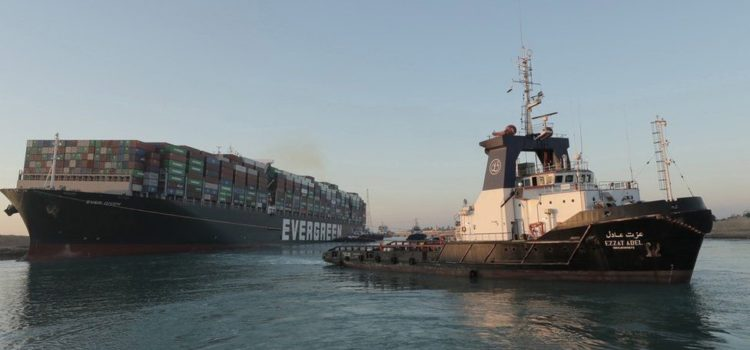 Suez Canal Incidents In Life (Part 1)